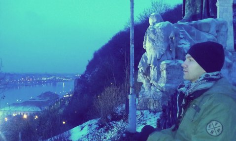 Skjalg view